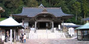 Ichibata Yakushi Temple