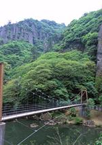 Tachikue-kyo Valley