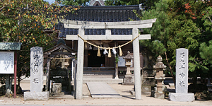 Mankusen Shrine
