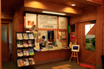 Daisen Tourist Information Center