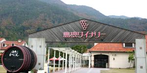 Shimane Winery