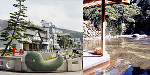 Tamatsukuri Hot Springs